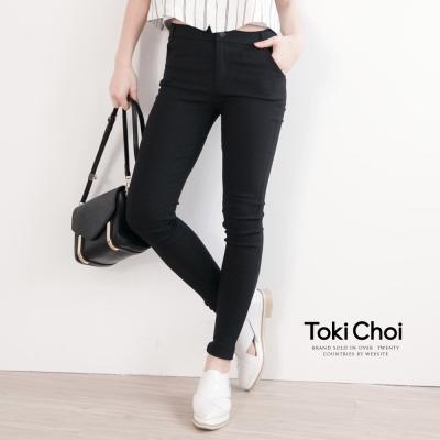 東京著衣 素面黑彈性窄管褲-S.M.L(共二色)