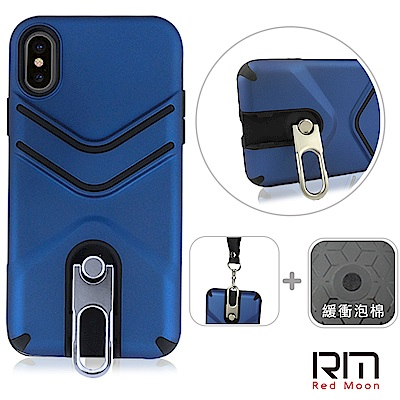 RedMoon APPLE i Phone X 耐衝擊雙料立架頸掛手機殼