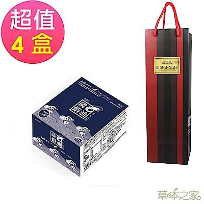 草本之家-南極磷蝦油60粒X4盒+送提袋組x1