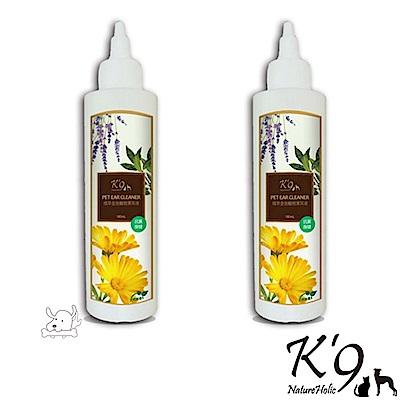 K9 NatureHolic 植萃全效 清垢除臭 潔耳液(犬貓共用)180ml X2罐