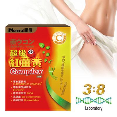 諾得超級紅薑黃Complex膠囊(30粒X1盒)