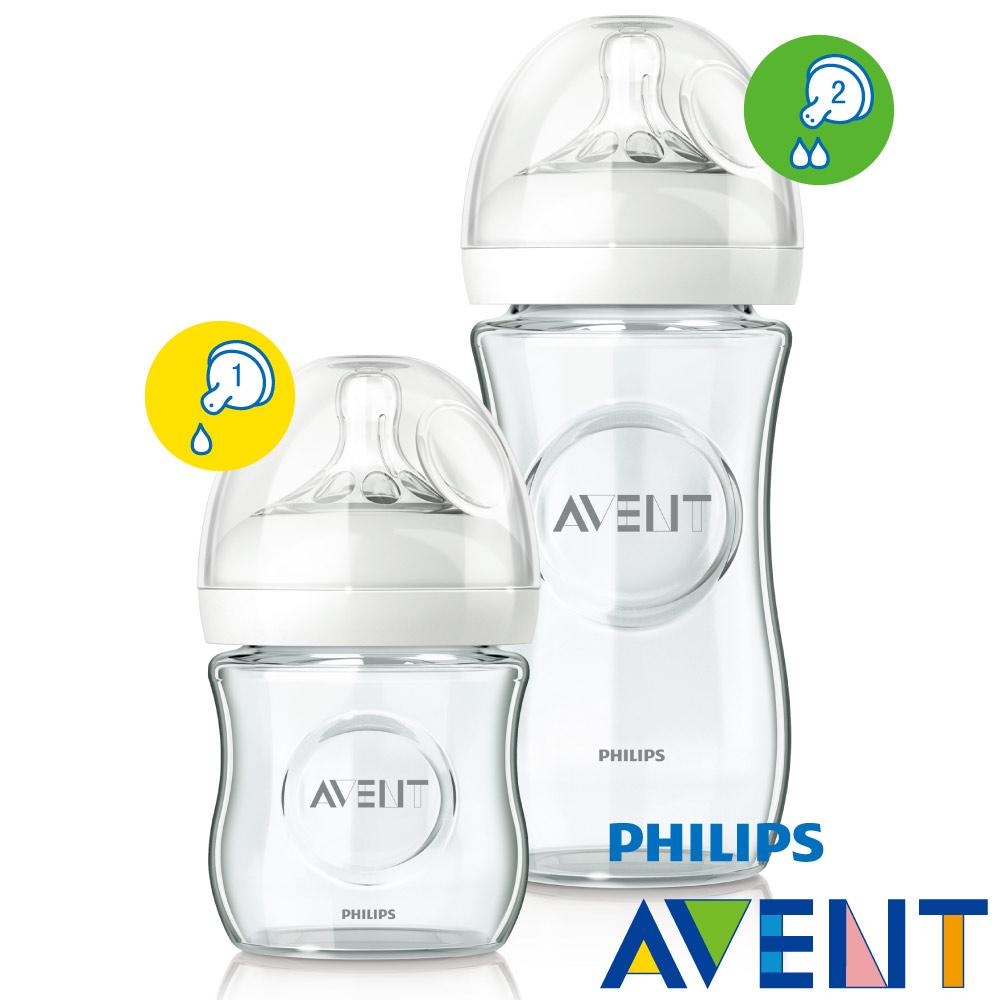 PHILIPS AVENT 親乳感防脹氣玻璃奶瓶組(1大1小)(240ml+120ml)