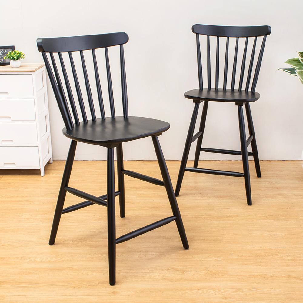 Bernice-洛爾實木吧台椅/吧檯椅/高腳椅(二入組合)-50x57x97cm