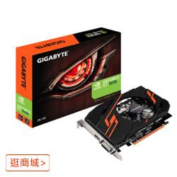 GIGABYTE技嘉 GT 1030 OC 2G 顯示卡