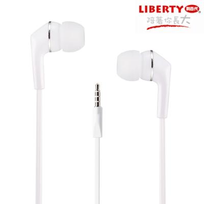 LIBERTY利百代-旋風騎士-入耳式立體聲音效耳機