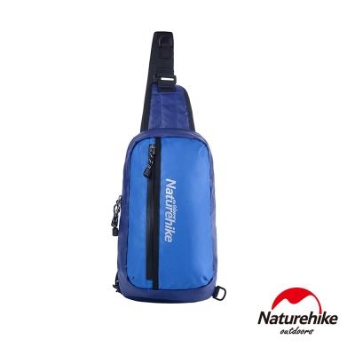 Naturehike 8L戶外輕量單肩斜背包 風行包 湖藍