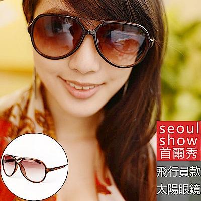 Seoul Show穿越時空 經典太陽眼鏡 8107 豹紋