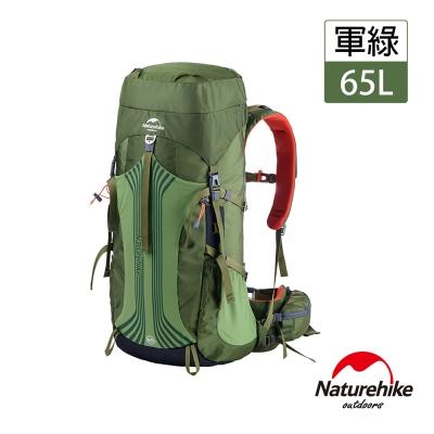 Naturehike 65+5L 云徑重裝登山後背包 自助旅行包 軍綠