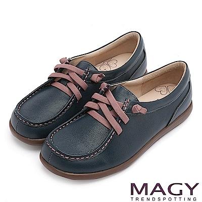 MAGY 樂活休閒 素面縫線鬆緊帶牛皮休閒鞋-藍色