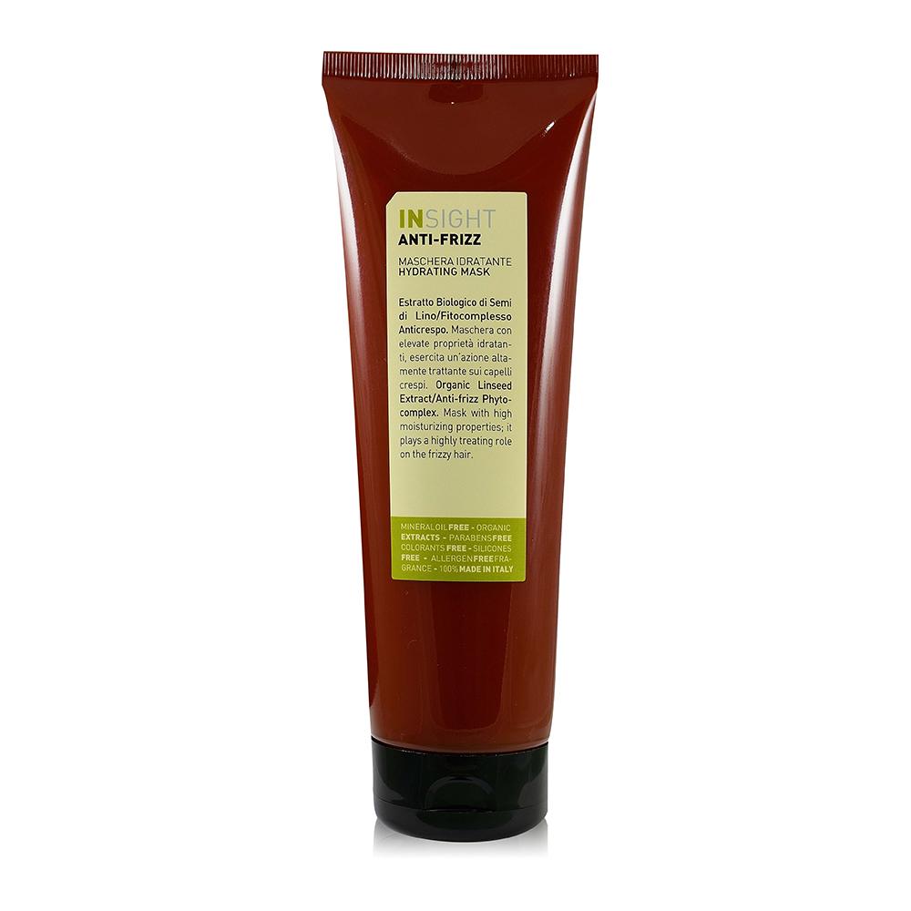 INSIGHT義大利有機髮妍 亞麻籽保濕髮膜 250ml