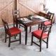 CiS自然行-單邊延伸實木餐桌椅組一桌四椅 74*98公分焦糖+橘紅色椅墊