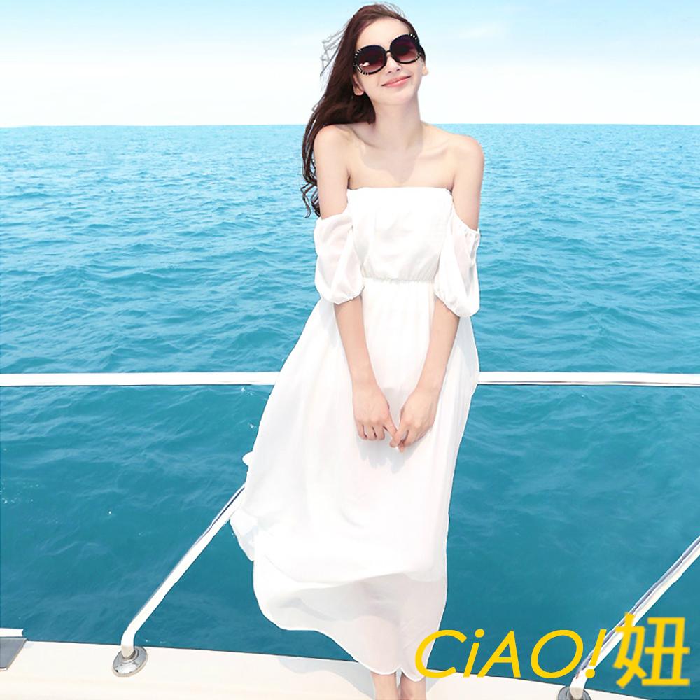 一字領小飛袖純色雪紡洋裝 (白色)-CiAO妞 holiday