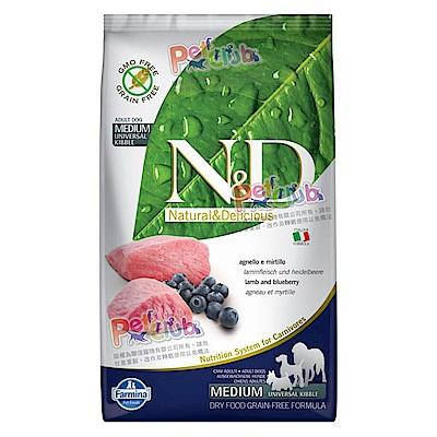 Farmina法米納 ND挑嘴成犬天然無穀糧-羊肉藍莓-潔牙顆粒(GD-7)20kg
