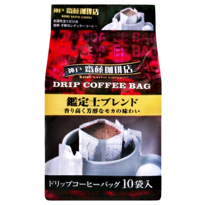 齋藤珈琲店-神戶摩卡咖啡(80g)