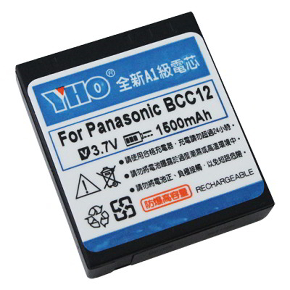 YHO For Panasonic CGA-S005/DMW-BCC12高容量防爆鋰電池