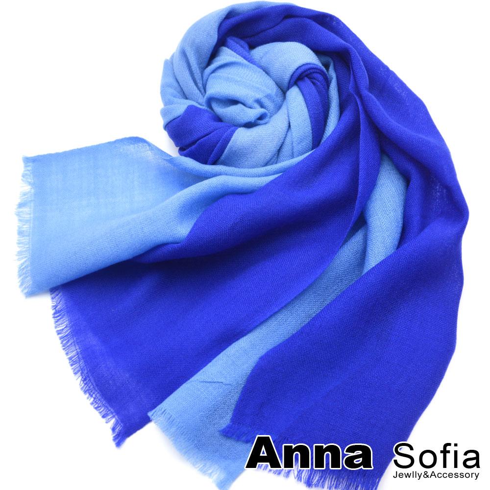 AnnaSofia 漸層紛色 純羊毛長圍巾(深淺藍)