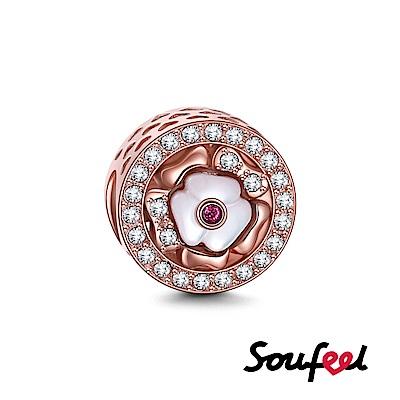 SOUFEEL索菲爾 925純銀珠飾 白色櫻花 玫瑰金 串珠