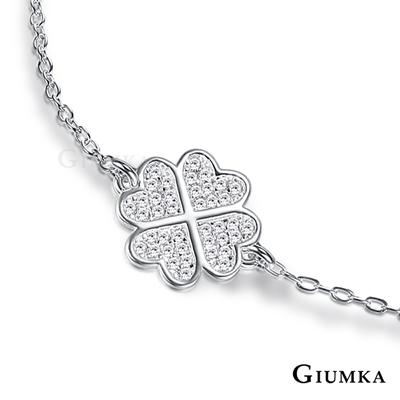 GIUMKA純銀手鍊-四葉愛心心形幸運草925純銀