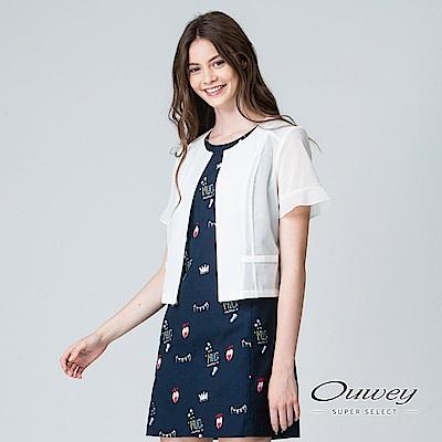 OUWEY歐薇 都會百搭輕薄短版外套(黑/白)