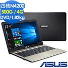 ASUS X541NA 15吋四核筆電(N4200/500G/4G/DVD/黑