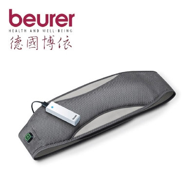 德國博依beurer 行動保暖熱敷墊-腰腹核心款HK67