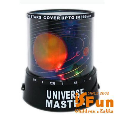 iSFun 宇宙漫遊 LED投影燈夜燈
