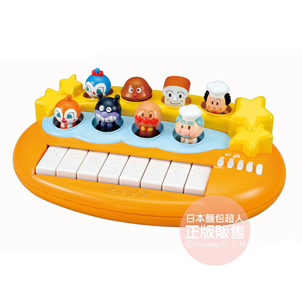 麵包超人-天空演唱會音樂鍵盤(1Y+)