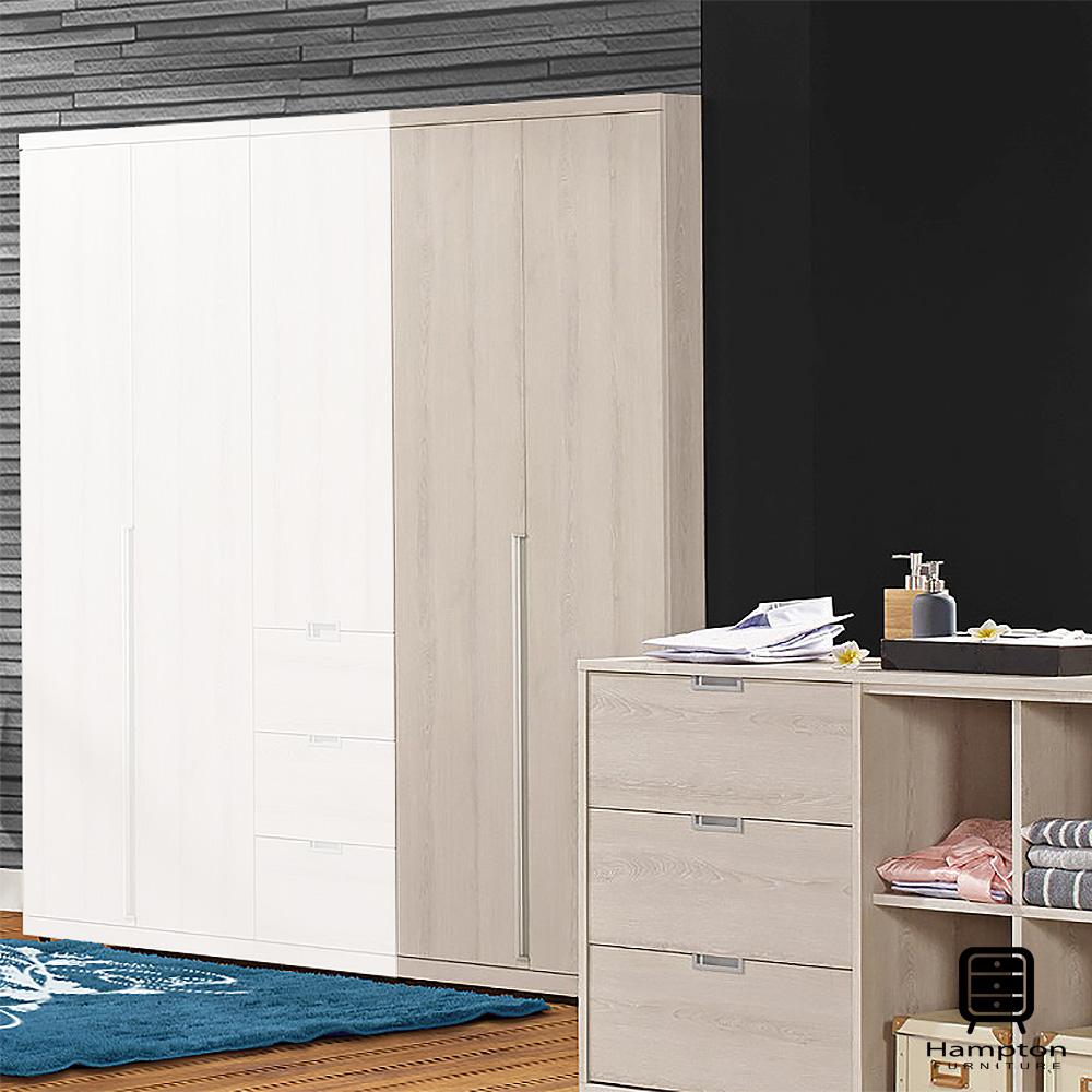 漢妮Hampton米基系列2.6尺衣櫥(雙吊衣桿)-80x57x202cm