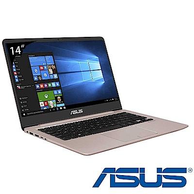 ASUS UX410UF 14吋筆電(i5-8250U/MX130/256G/FHD/經銷