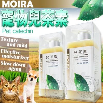 MOIRA 莫伊拉》寵物專用兒茶素洗毛精500ml