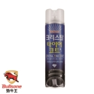Bullsone-勁牛王-水晶輪胎鍍膜(超霧黑感)