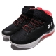 UA-籃球鞋-Get-B-Zee-運動-球鞋-男鞋