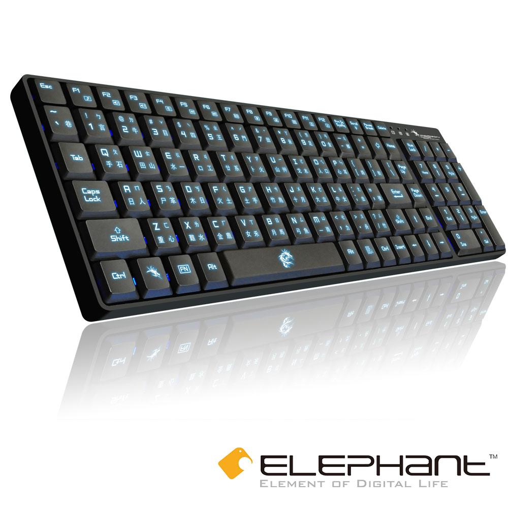 ELEPHANT 龍戰系列 暗夜領域-藍光背燈 專業電競鍵盤*附注音 (KE-012)
