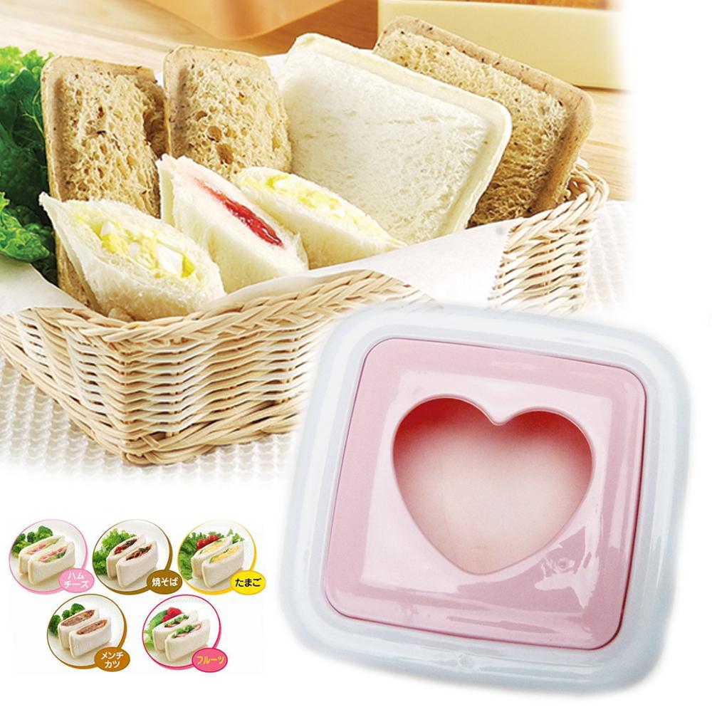 神綺町☆日本 甜蜜粉紅愛心口袋三明治模具盒2入/DIY模具/麵包模具/土司切邊器