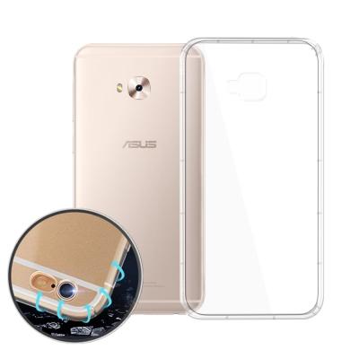 VXTRA ASUS ZenFone 4 Selfie Pro ZD552KL 氣墊保護殼