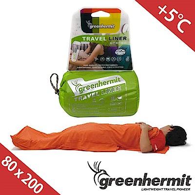 GREEN HERMIT蜂鳥旅行睡袋內套80x200cm玫瑰橘OD8003