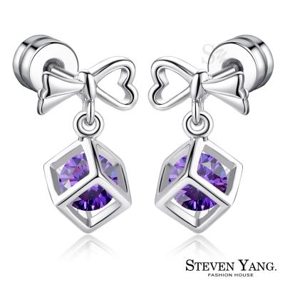 STEVEN-YANG-白K耳針式耳環-甜蜜禮物-C款