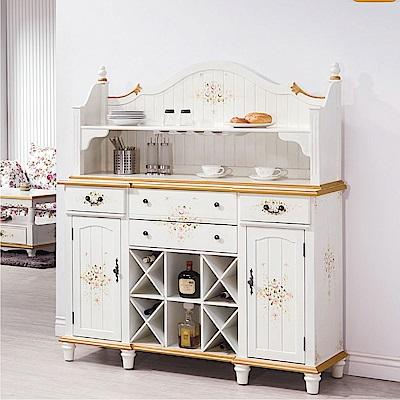 品家居 喬治亞4.7尺雙色餐櫃組合-二色可選-140x45x161cm免組