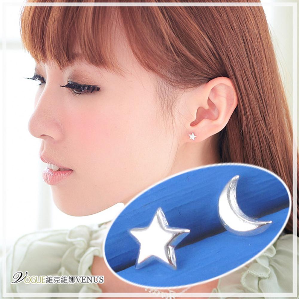 維克維娜 銀色戀人 閃耀亮面星星月亮貼式耳環 925純銀耳環
