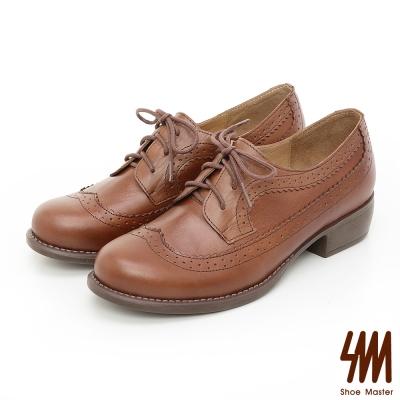 SM-英倫全真皮系列-經典雕花素面繫帶牛津鞋-棕色