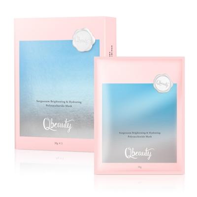 Qbeauty馬尾藻淨透綻白多醣膜(5片/盒)