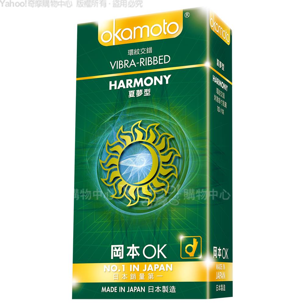 Okamoto岡本-夏夢型保險套(10入裝)(快速到貨)