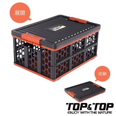 【韓國TOP&TOP】多用途折疊置物箱 露營 登山 野餐