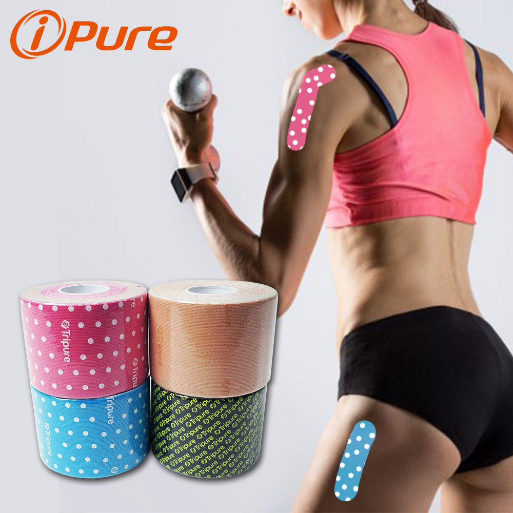 i-Pure Warmup Tape Tripure 熱身貼布-4捲-迷彩