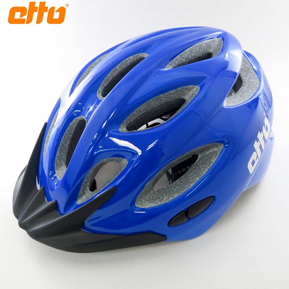 ETTO 挪威 Bernina 自行車兒童安全帽-藍