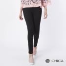 CHICA 輕熟優雅氣質素色窄管緊身褲(2色)