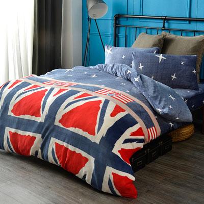 Grace Life 倫敦風情 加大法蘭絨被套毯鋪棉床包四件組
