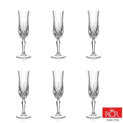 義大利RCR歐普拉無鉛水晶香檳杯(6入)130cc
