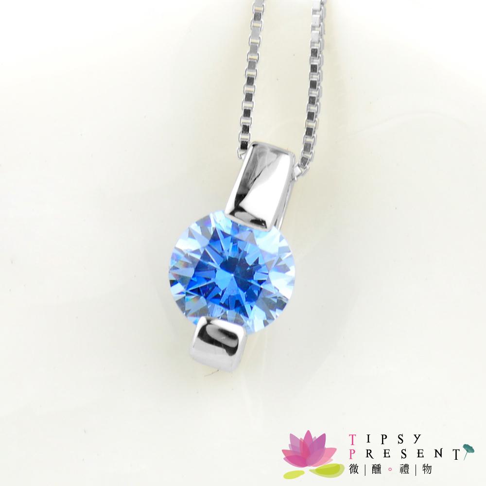 微醺禮物鋯石鍍925銀清澈淡藍冰心項鍊