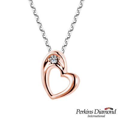 PERKINS 伯金仕 - Heart玫瑰金系列 0.03克拉鑽石項鍊